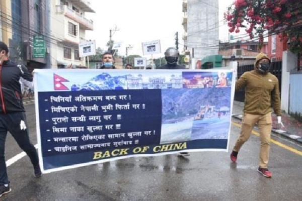nepal kathmandu chinese